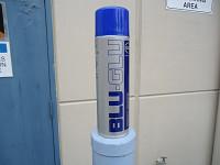 Contact glue for brushed aluminium laminate kitchen contact adhesive mdf laminat